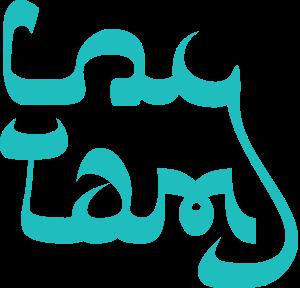 logo_wydawnictwo-czytam_KOLOR